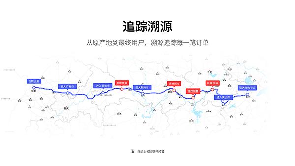 参会背景素材-600.jpg